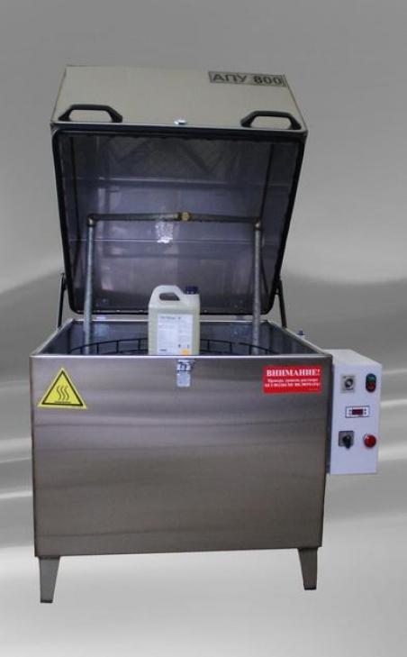 Автоматическая промывочная установка АПУ 800