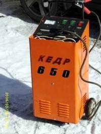 Пуско-зарядное устройство КЕДР-650А