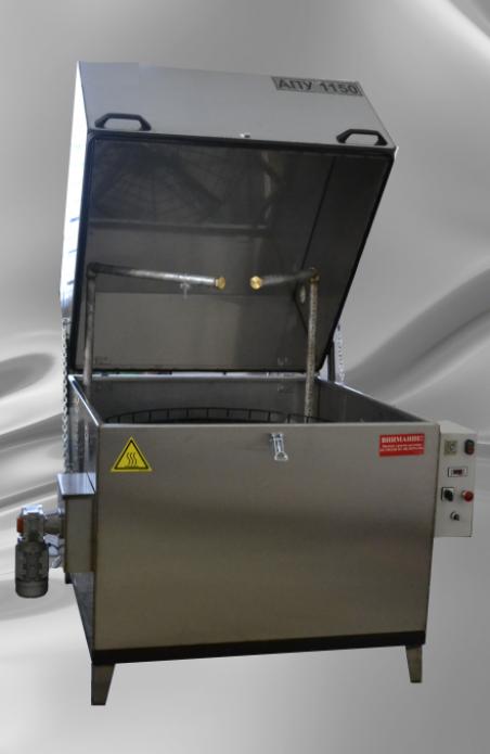 Автоматическая промывочная установка АПУ 1150