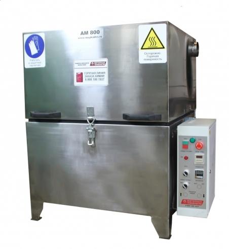 АМ800 АК Автоматическая промывочная установка