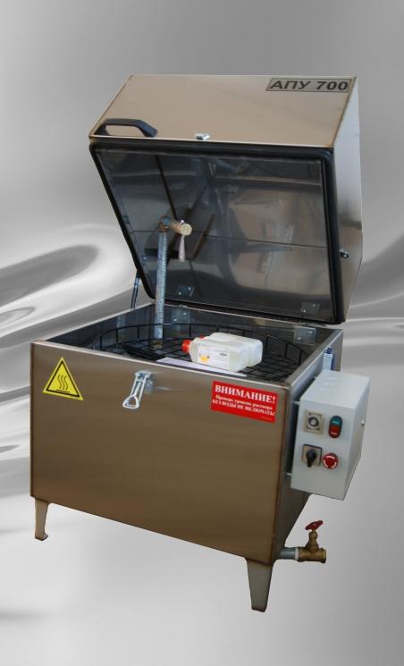 Автоматическая промывочная установка АПУ 700