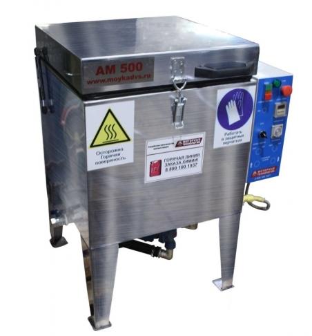 АМ500 ЭКО Автоматическая промывочная установка