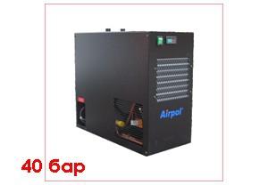Осушитель воздуха холодильного типа (рефрижераторный) Airpol DHP 0025 АВ
