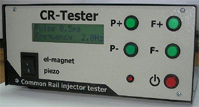 CR-тестер-3900