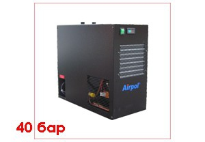Осушитель воздуха холодильного типа (рефрижераторный) Airpol DHP 0130 АВ
