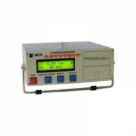 Газоанализатор АВТОТЕСТ-01.02П (II кл)